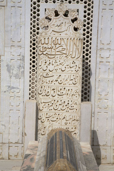 Tomb of Babur, at the top of his Gardens | Gardens of Babur | Afghanistan