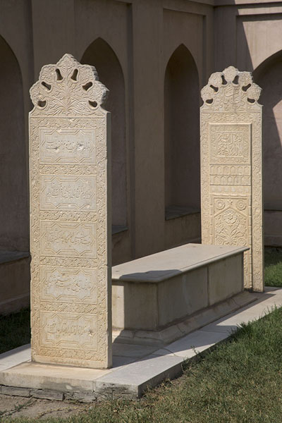 Tomb of one of the relatives of Babur | Jardins de Babur | Afghanistan