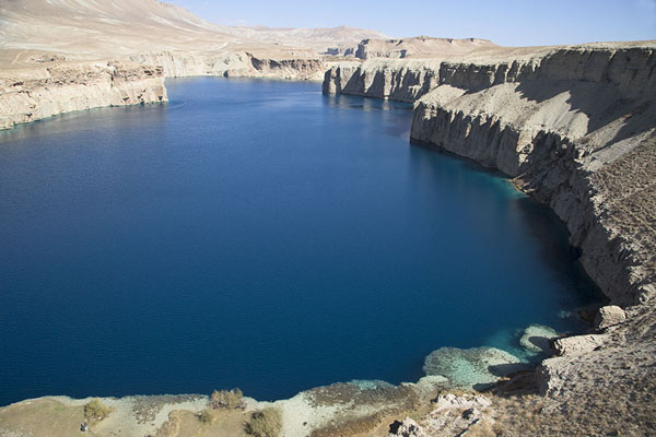 View over Band-e Haibat from a viewpoint to the south of the lake | Band-e Amir | Afghanistan