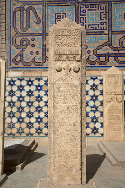 Picture of One of the many tombs near the shrine of AnsariHerat - Afghanistan