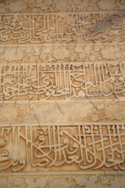 Calligraphy in the marble pillar next to the tomb of Ansari | Gazar Gah | Afghanistan