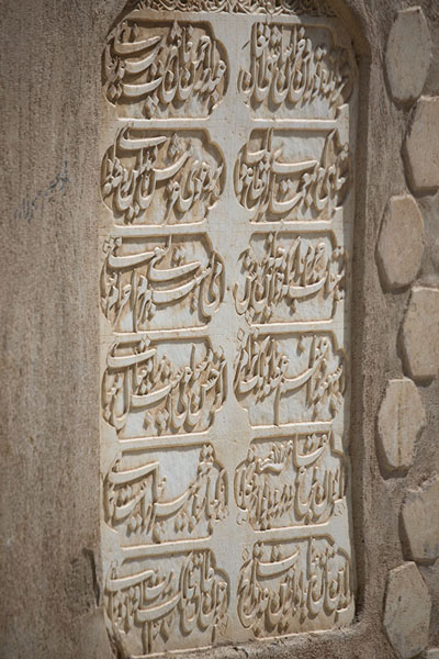 Picture of Calligraphy in marbleHerat - Afghanistan