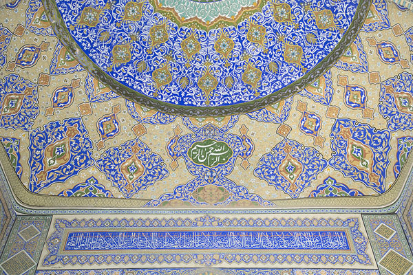 Part of the rich decorations inside the entrance to the shrine | Hazrat Ali Shrine | Afghanistan