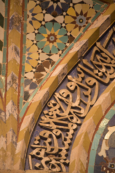 Detail of floral decorations and Koranic verse above the main entrance | Herat Jama Masjid | Afghanistan