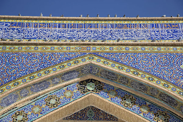 Picture of The top of one of the arches with resting pigeonsHerat - Afghanistan