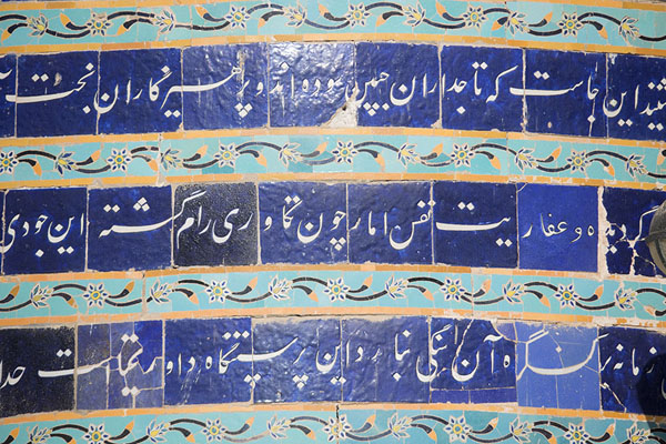 Picture of Tiles with Koranic verses on the minarets inside the mosque - Afghanistan - Asia