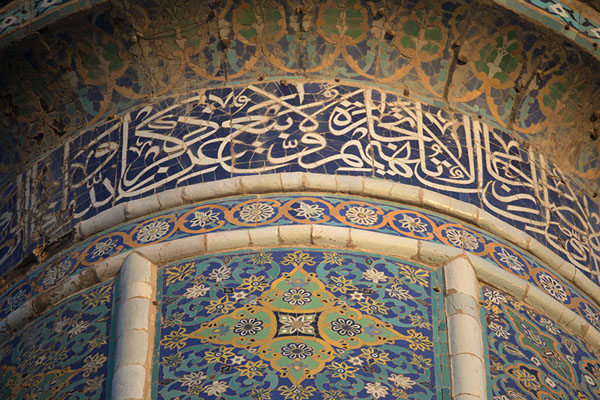 Picture of Close-up of one of the minarets of the entranceHerat - Afghanistan