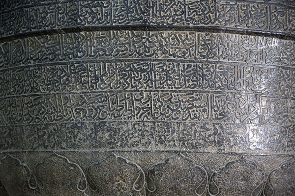 Detail of cauldron with Farsi inscriptions at the entrance of Kabul Museum | Kabul Museum | Afghanistan