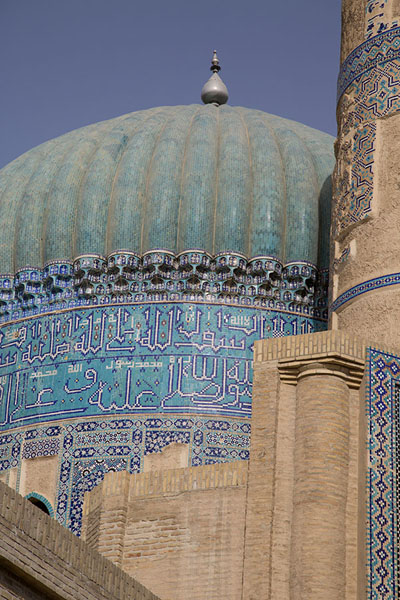 Foto di The ribbed dome of the Green Mosque of BalkhBalkh - Afghanistan