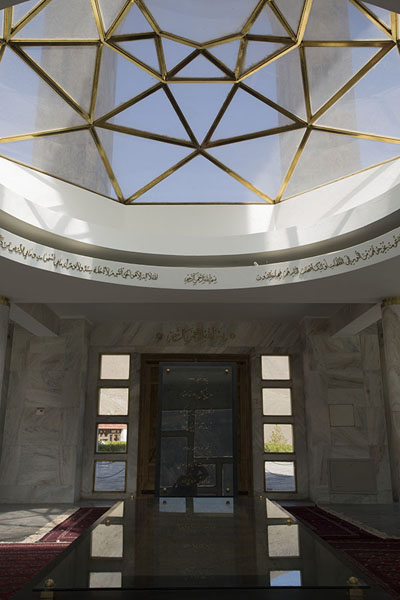 Looking up the cupola of the mausoleum of Massoud | Panjshir Valley | Afghanistan