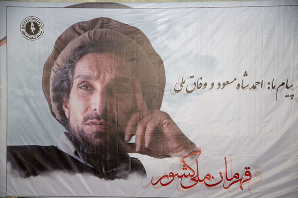 Image of Massoud near his tomb | Panjshir Valley | Afghanistan