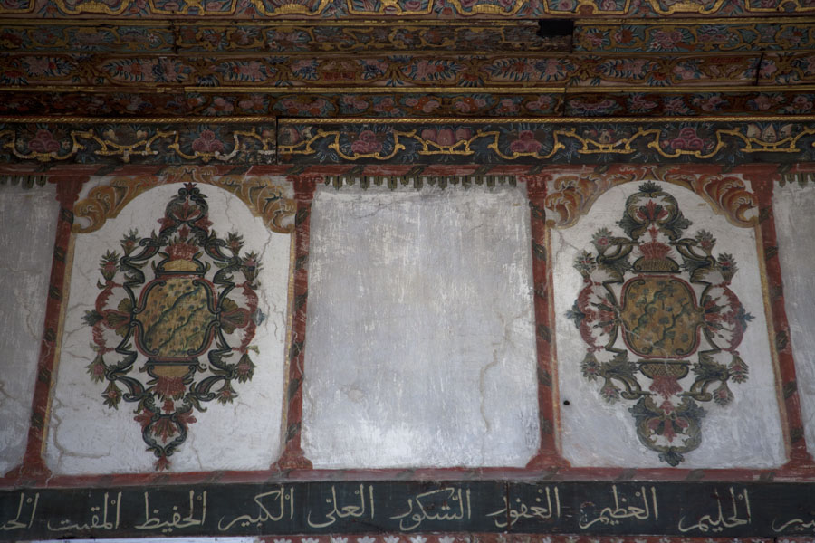 Picture of Mangalem (Albania): Meticulously painted walls of the Helveti Teqe, dervish order mosque