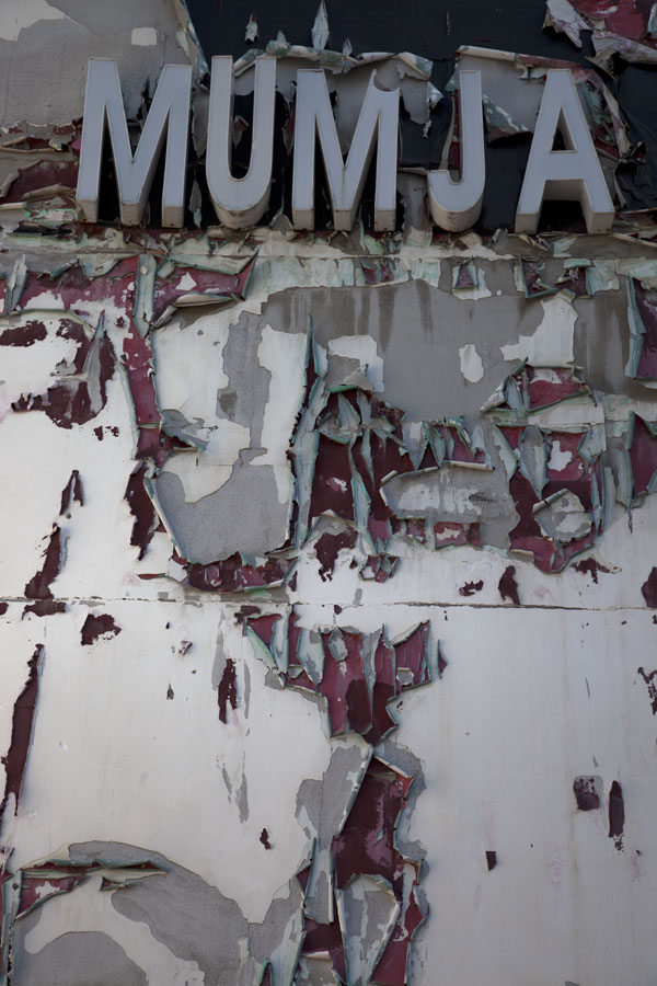 Picture of The Mumja discotheque has seen better days