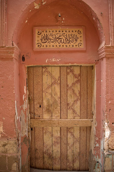 Door in a house in the old town of El Atteuf | El Atteuf | Algeria