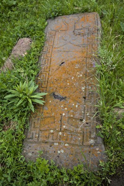 Khachkar on the ground at the Holy Cross Chapel | Ardvi | Armenia