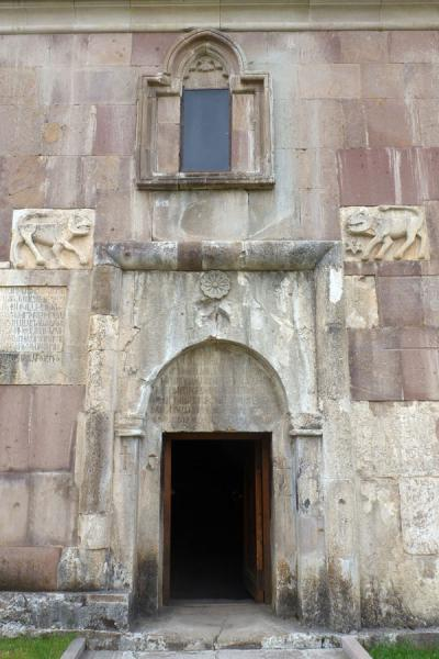 Entrance to Cathedral of St. John the Baptist with bas-reliefs of animals | Gandzasar Monastery | Armenia