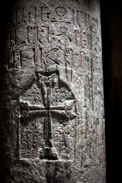 Picture of Geghard monastery (Armenia): Column at Geghard Monastery with carved cross and hewn out inscriptions