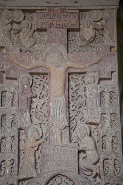 Holy Redeemer khachkar, near the library of Haghpat Monastery | Haghpat monastery | Armenia