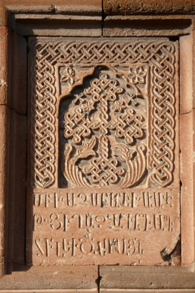 Picture of Decorated stone at the monastery of Khor Virap