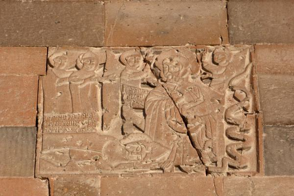 Close-up of carving with religious figures and snake at Khor Virap | Monastero di Khor Virap | Armenia