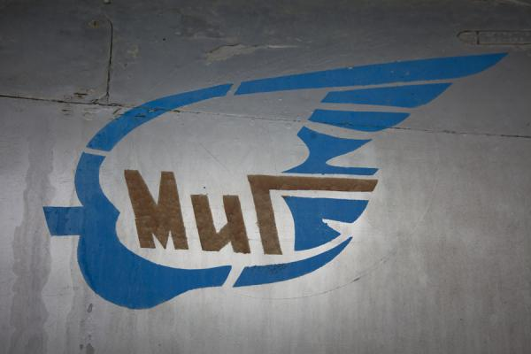 Picture of MiG logo on the side of the plane parked at the Mikoyan museum in Sanahin