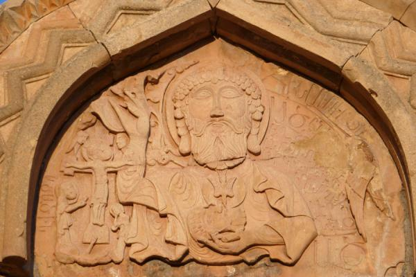 God carved out of tympanum above the entrance to St. John the Baptist church at Noravank | Monastère de Noravank | Armenia