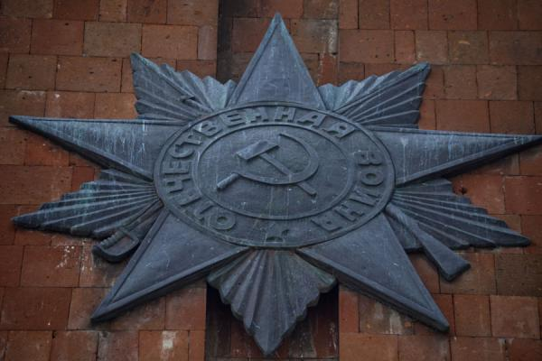Star with hammer and sickle on the memorial complex | Stepanakert Memorial Complex | Armenia