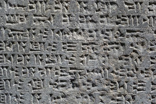 Close-up of the Rusa II stone with ancient script | Cathédrale de Zvartnots | Armenia