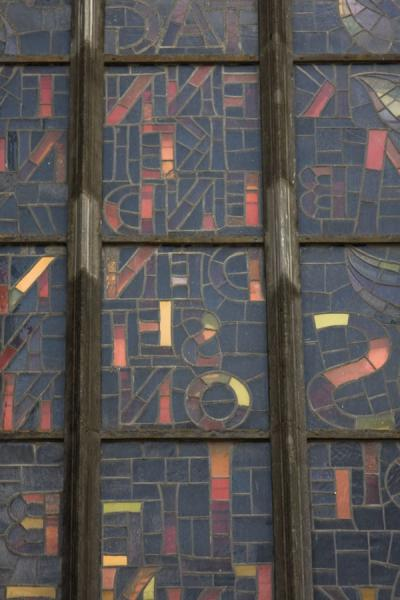 Stained glass window of the Stephansdom seen from outside | 速递反诉多姆 | 奥地利