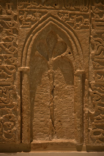 Carved stone on display in the National Museum | Bahrain National Museum | Bahrain