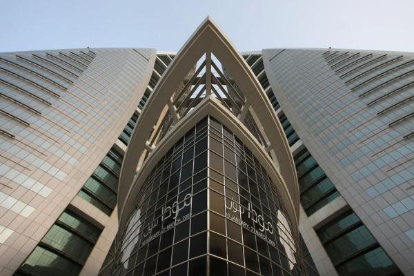 World Trade Center towers and reception hall | Bahrain World Trade Center | Bahrain