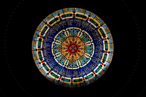 Picture of Beit al Quran (Bahrain): Colourful stained glass cupola of the mosque in Beit al Quran