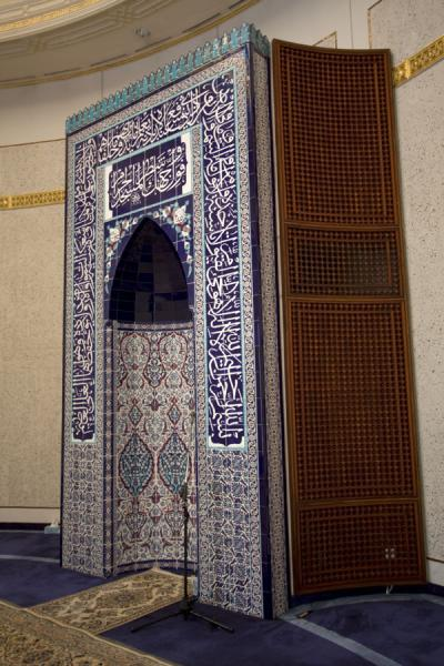 Picture of Mihrab with blue tiles in the tiny mosque in Beit al Quran