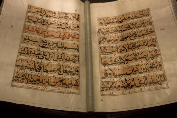 Two pages of a large bi-lingual koran in Beit al Quran | Beit al Quran | Bahrain