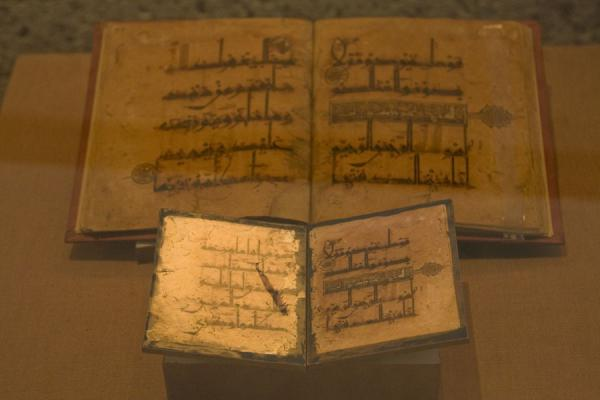 Picture of Beit al Quran (Bahrain): Small and larger version of koran in Beit al Quran