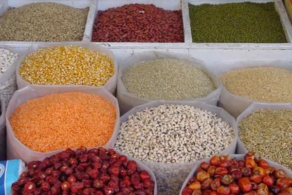 Colourful display of beans  | Manama Souq | Bahrain