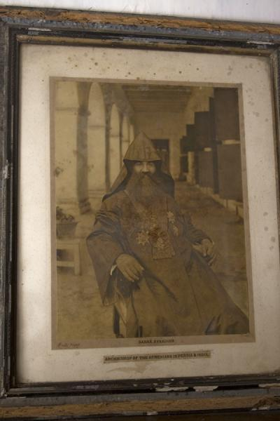 Old picture of the archbishop of the Armenian church | Armenian Church | Bangladesh