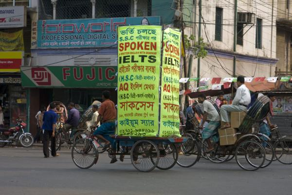 Picture of Bangla Pedal Power (Bangladesh): Advertisement for language school on a bike in Dhaka