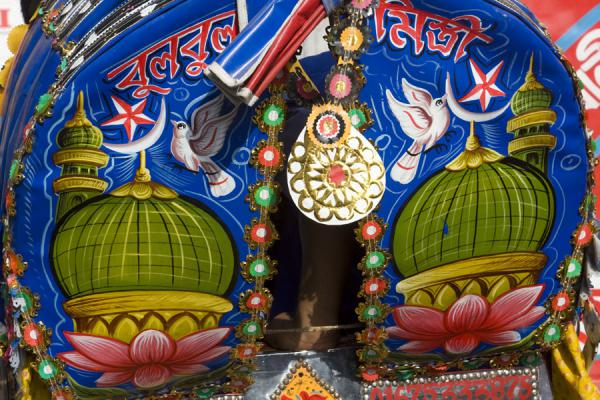 Religious theme on the back of a rickshaw | Bangladeshi rickshaws | Bangladesh