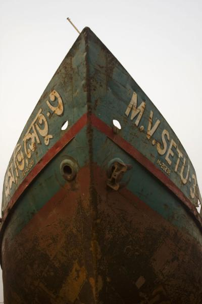 Picture of Ship in the shipyard of Dhaka