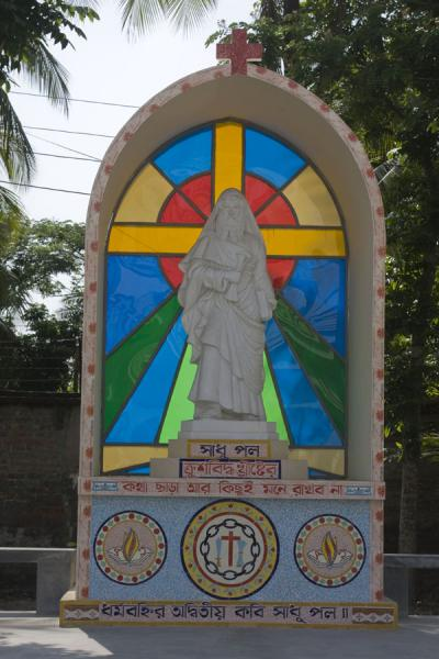 Picture of St Paul Church (Bangladesh): Statue with stained glass at the entrance of St Paul church