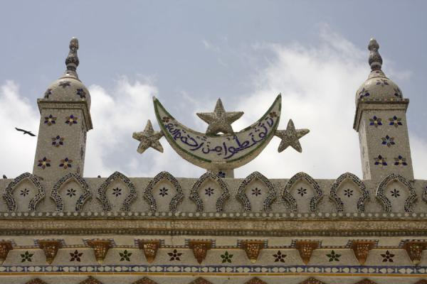 Foto van Detail of the roof of Sitara mosqueDhaka - Bangladesh