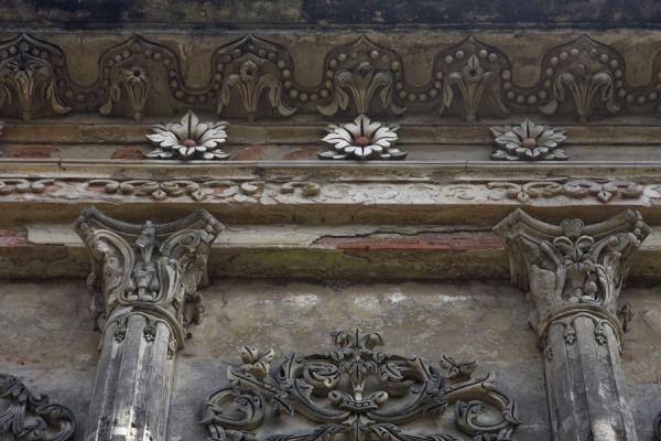 Detailed view of one of the mansions in Sonargaon | Sonargaon | Bangladesh