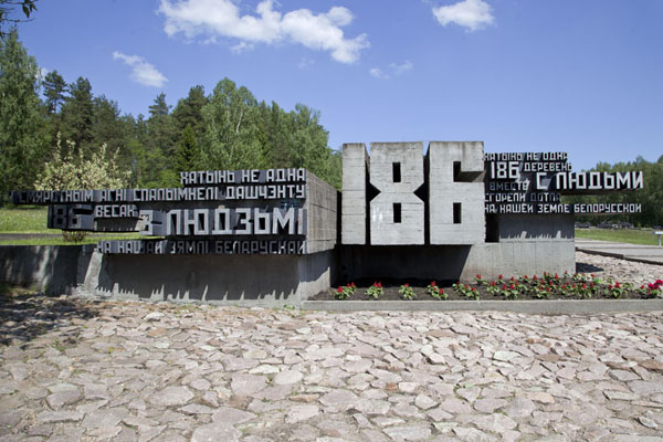 Picture of Monument for the 186 Belorussian villages that were destroyed and never rebuilt after the war