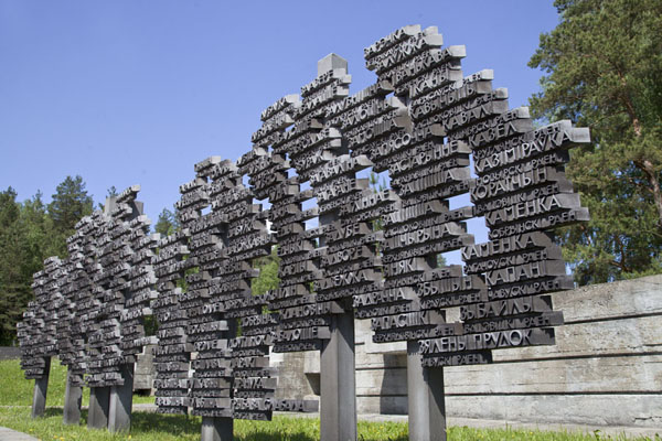Monument for the Belorussian villages that were destroyed, and subsequently rebuilt after the war | Khatyn | Bielorussia