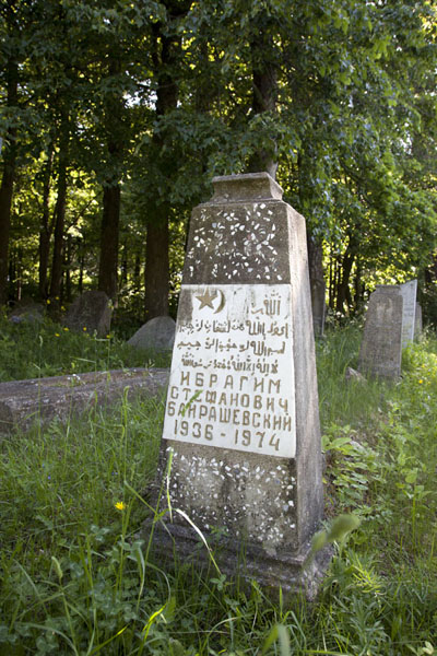 Picture of Tatar tombstone in the cemetery - Belarus - Europe