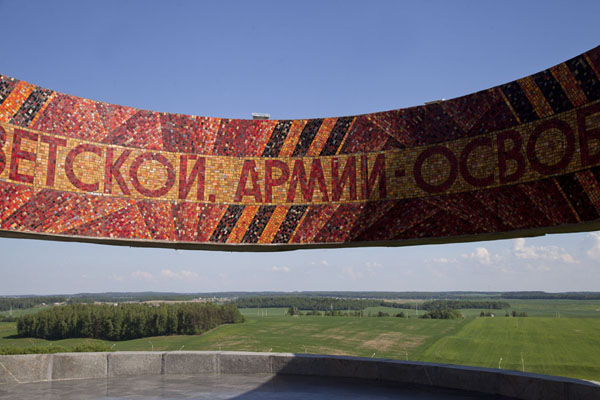 The slogans about the Soviet army inside the circle of the monument | Mount of Glory | Belarus