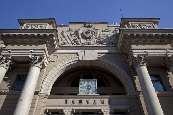 Foto de The facade of the monumental Post Office of MinskMinsk - Bielorrusia