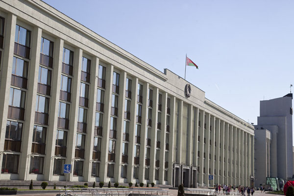 The huge building of the Minsk City Council | Nyezhavisimosty Avenue | Belarus