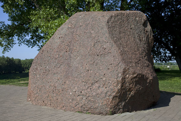 Picture of Polatsk (Belarus): This boulder in which Boris carved religious symbols and words lies just outside the Cathedral of St Sophia